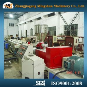 UPVC Pipe Production Line (MS-PVC)