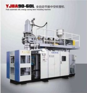 60L Plastic Blow Molding Machine (YJBA90-60L)