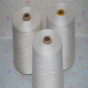 60nm/2 100% Spun Silk Yarn in Cone