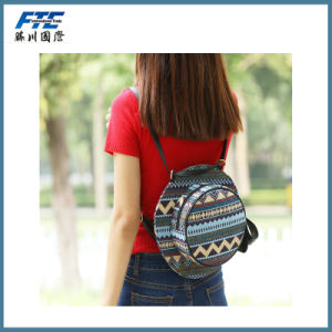 2017 New Fashion Backpack with PU Leather pictures & photos