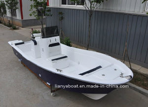 Liya 5-7.6m Offshore Fishing Boat FRP Fishing Boat for Sale Malaysia pictures & photos
