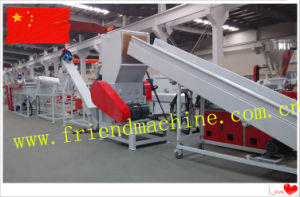 Waste Plastic PE PP Film Washing and Drying Recycling Machine pictures & photos