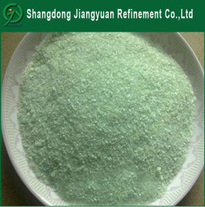 Manufacturer Supply Powder Heptahydrate Ferrous Sulfate pictures & photos