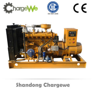 ISO 9001 Gas/Electric Motor Natural Gas Engine Generator Sets pictures & photos