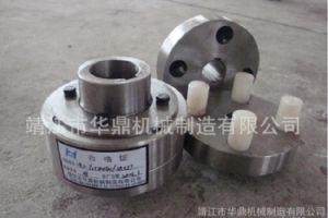 Hl Type Customized Elastic Pin Cardan Shaft Flexible Coupling pictures & photos
