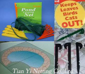UV Protection Pond Net (PN20) pictures & photos