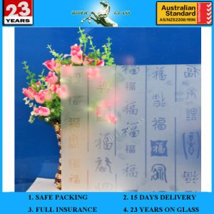 3-6mm Am-18 Decorative Acid Etched Frosted Art Architectural Glass pictures & photos
