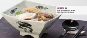 100% Melamine Ramen Bowl/Double Decal/100% Melamine Tableware (QQ15807) pictures & photos