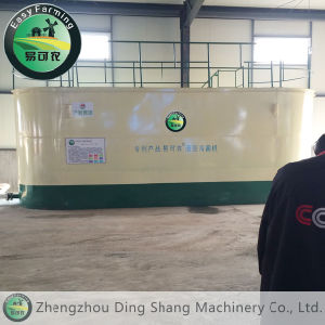 Water Soluble Fertilizer Bacteria Culture Incubator