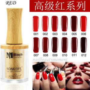 2016 Soak off UV Nail Beauty Gel Polish (UG26)