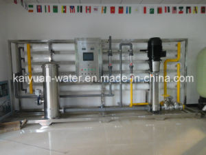 CE Approved Big Capacity RO Water Reverse Osmosis System Machine (KYRO-20T/H) pictures & photos