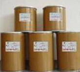 Hot-Sale High Quality Erythromycin CAS: 114-07-8 with 25kg Per Barrel