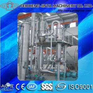 Falling Film Mvr Waste Water Evaporator Mvr Waste Water Continuous Desalinization Evaporator pictures & photos