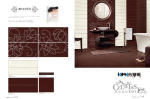 Wall Tiles (2-MK63112)