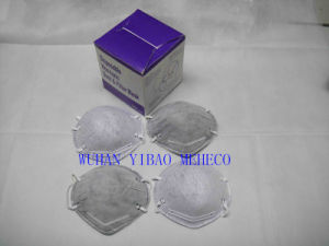 Dust Mask Without Valve (HG61603)