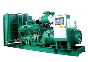 Cummins Diesel Power Generator Set (25kVA-1500kVA)