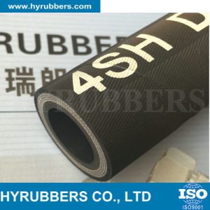 Spiral Steel Wire Reinforced Hydraulic Hose, DIN En 856 4sp Hose, 4sp Hydraulic Hose pictures & photos
