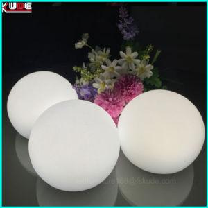 LED Light Ball LED Magic Ball LED Disco Ball pictures & photos