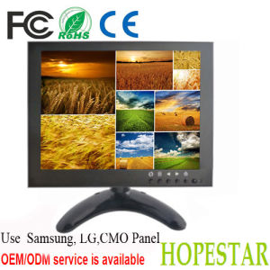 7 Inch LCD Car Monitor with AV TV VGA Functions (H-7599M) pictures & photos