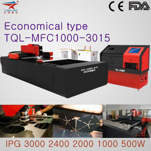 2016 Hot Sale Fiber Laser Cutting Machine for Metal pictures & photos