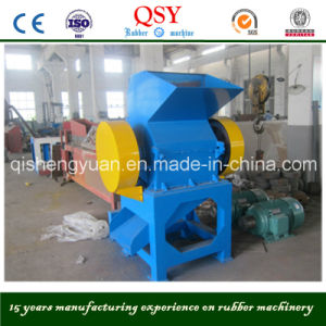 High Quality Primary Crusher for Rubber Powder pictures & photos