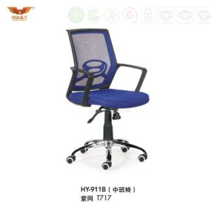 High Quality Office Furniture Mesh Back Chair (HY-911B) pictures & photos