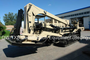 Horizontal Directional Drilling Machine (DDW-500) , HDD Rig, Trenchless Drilling Machine pictures & photos
