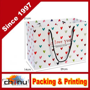 Art Paper Bag / White Paper Bag / Paper Gift Bag (2224) pictures & photos