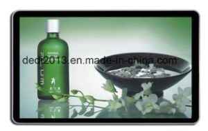 26inch Sunlight Readable LCD Screen for Advertising pictures & photos