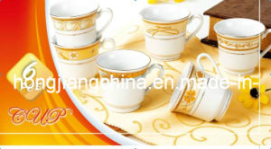 160CC Fake Golden Cup&Saucer pictures & photos