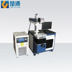 Cy-Mg Green Laser Inner Marking Machine Flying Engraving Machine