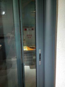 TM168 Series Aluminium Sliding Door with Elegant Door Frame pictures & photos