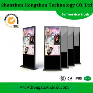 Wall Mounted 22 Inch Touch Screen Kiosk with Panel pictures & photos