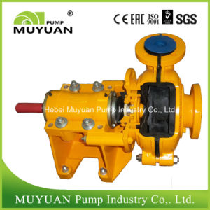 Single Stage Lime Grinding Horizontal Coarse Sand Centrifugal Pump pictures & photos