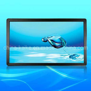 Customized 7′′ Capacitive Touch Panel Screen pictures & photos