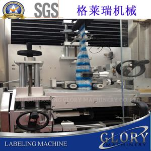 250bpm Two Heads Auto Bottle Shrink Sleeve Labeling Machine pictures & photos