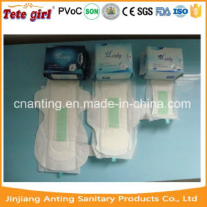 Best Ladies Anion Sanitary Pads, Women Sanitary Pads with Negetive Ion Strips China Manufacturer pictures & photos