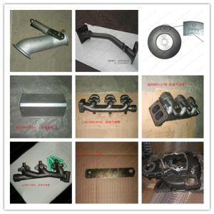 Sinotruk Truck Spare Parts Intermediate Gear (Vg14070061) pictures & photos