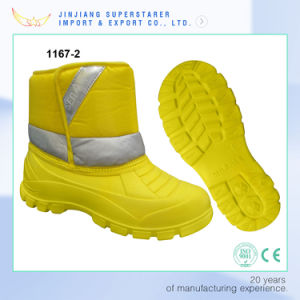 Bright Yellow Warm Women Girls EVA Winter Ankle Boot pictures & photos