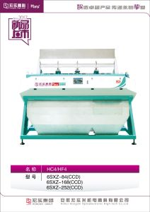 Hc4/Hf4 Grain Color Sorter pictures & photos