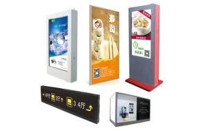 Indoor/Outdoor Commercial LCD Display Manufacturer Provides Straightly pictures & photos