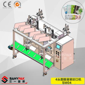 China High Speed Four Head Mask Filling Sealing Bagging Machine pictures & photos