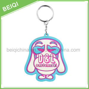 Eco-Friendly Rubber Key Chain for Promotional Gifts pictures & photos