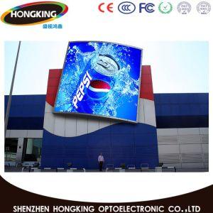 High Brightness Power Saving P10 Rental LED Display Screen pictures & photos