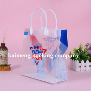 Panton Color Printed PVC Plastic Packaging Bags Folding Design with Handle pictures & photos