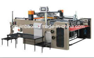 Automatic Stop Cylinder Rotary Silk Screen Printing Machine (1020X720mm) pictures & photos