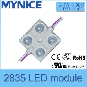 UL/Ce/RoHS Good Feedback Hot Sale DC12V LED Injection Module with Lens pictures & photos