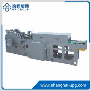 Envelope Sealing Flap Gumming Machine (LQYT2801A(LQTJ5048)) pictures & photos