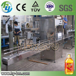 Liquid Oil Filling Machine pictures & photos