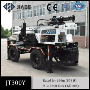 300m Trailer Mounted Portable Water Well Drilling Rigs pictures & photos